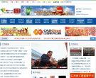 中國青年網江西頻道