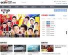 CCTV2央視財經官網