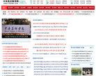 中华美术高考网
