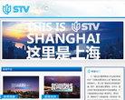 上海電視臺新聞綜合頻道