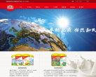 和氏乳业(herds dairy)官方网站