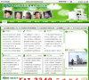 北京新东方扬州外国语学校
