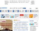 青島新聞網財經頻道
