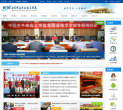 北京信息職業技術學院