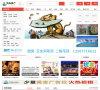 平陽房產信息網