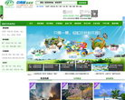 長沙中國青年旅行社官網