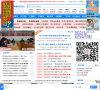 河北柏乡新闻网