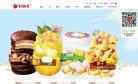 好麗友中國官方網站