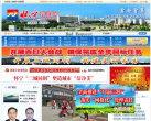 懷寧新聞網