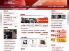 中國產品質量電子監管網