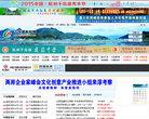 千島湖新聞網