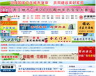 青州新聞網