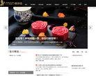 MSN中文網奢侈品頻道