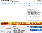陽泉新聞網