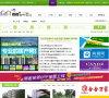 推推99北京房產網