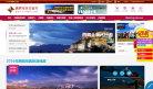 西藏旅游攻略網
