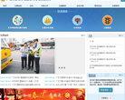 廣東省公安廳交通管理局政府服務網