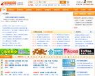 中國寵物商機網