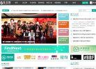 苏北网新闻频道