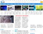 太平洋电脑网软件资讯频道