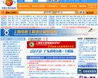 中国工程招标网-采购招标网 官方网站