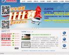 深圳市深港机动车驾驶培训集团有限公司-官方网站