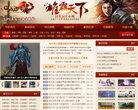 52pk游戏网天龙八部3专区
