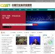 中国农业科技信息网