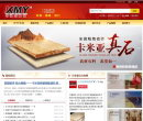 卡米亚陶瓷官网
