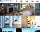 北京酒店式公寓服務網站