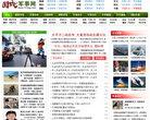 中國軍事網