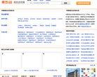 中國項目合作網