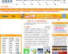 深港在线深圳频道