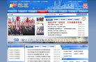 北京市丰台区人民政府网