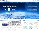 上海恒飛制冷設備有限公司