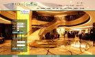 青島海景花園大酒店官方網站