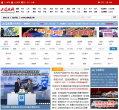 上海熱線汽車頻道