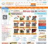 中國金屬制品網
