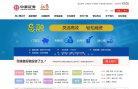 齊魯證券官方網站