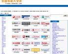 金融财经网站导航