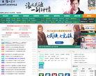 52pk天涯明月刀游戲官方合作網站