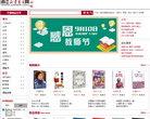 浙江杭州新华书店网上书城