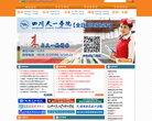 招生考试信息网