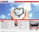 东风汽车集团股份有限公司
