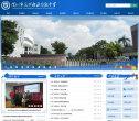深圳市光明新区高级中学