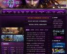 178星際爭霸2中文網