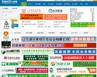 中国畜牧人才网