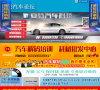 中威汽车电子技术论坛