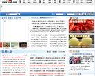 扬州晚报网