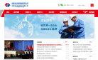 中國電力建設集團